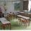 Γεμάτες οι δεξαμενές πετρελαίου-Καταγγελίες γονέων ότι παρά το ψύχος δεν ανάβουν τα καλοριφέρ στα σχολεία