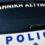 Το αστυνομικό δελτίο της ημέρας (27/11)