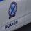 «Έπεσε» σε… αστυνομικό!- Εισέβαλε στο σπίτι ηλικιωμένης στην Τριάντειο, αλλά δεν ήξερε τι τον περιμένει…
